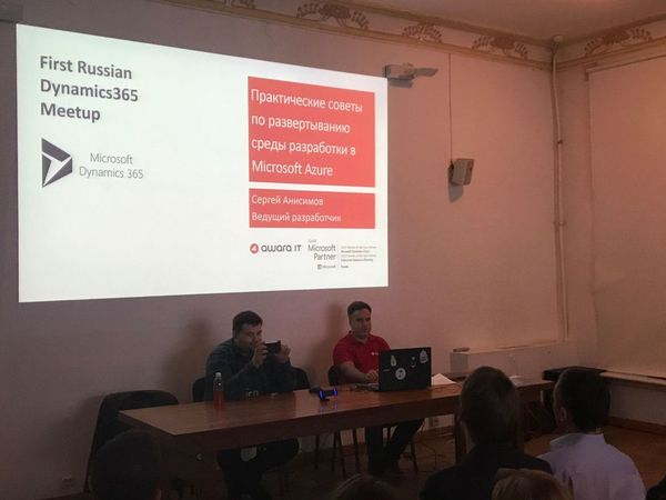 First Dynamics 365 meetup in Russia