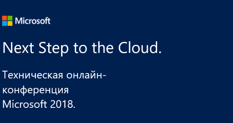 next to the cloud conference microsoft awara