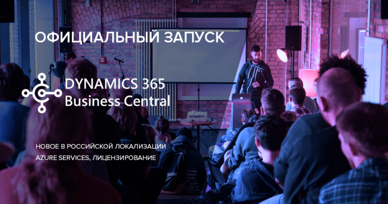 microsoft dynamics 365 bc launch awara it