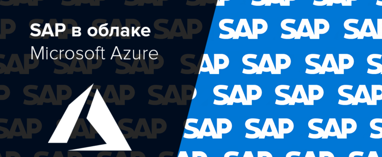 SAP partners with Microsoft for cloud migration offerings